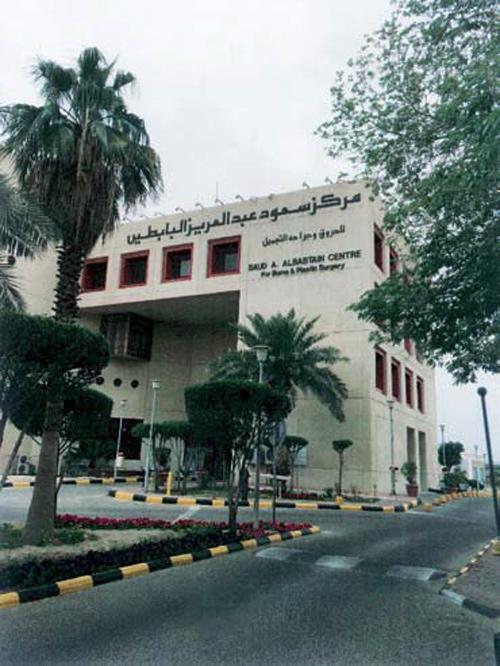 Al-Babtain Hospital - Al-Ahlia Integrated